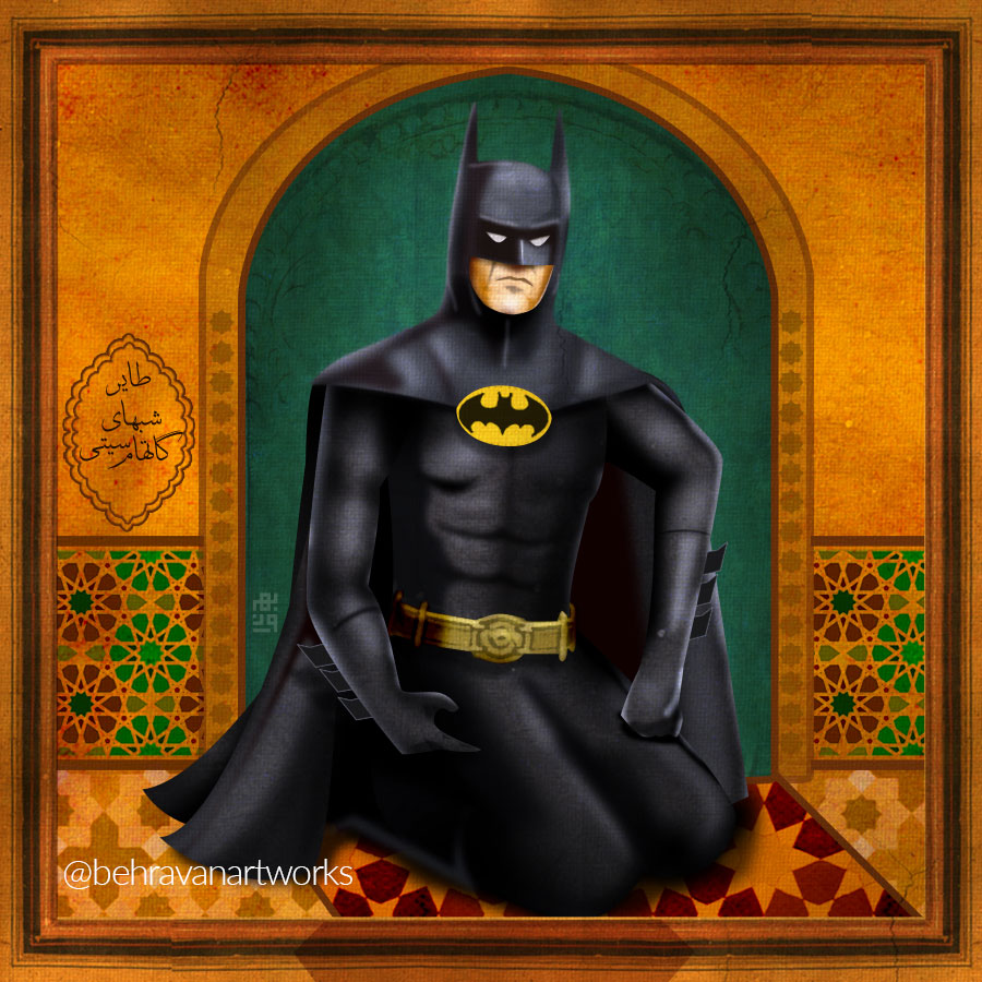Batman in Persian Styles